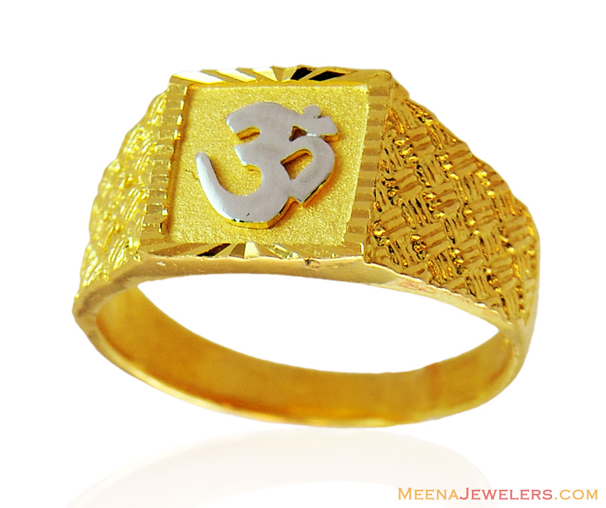 Gold Wedding Rings: Indian Gold Ring For Man