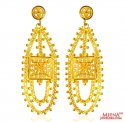 22K Yellow Gold Earring - Click here to buy online - 1,265 only..