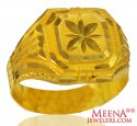 22 Karat Gold Mens Ring - Click here to buy online - 459 only..