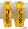 22kt Gold Peacock Kadas(2PCS) - Click here to buy online - 4,103 only..