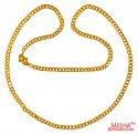 22Kt Gold Chain 22 Inches - Click here to buy online - 1,348 only..