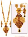 22k Gold Designer Kundan Set - Click here to buy online - 7,075 only..
