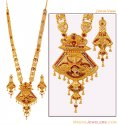 Click here to View - Gold Bridal Patta Haar Set