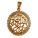 22kt Gold Bismillah Pendant - Click here to buy online - 513 only..
