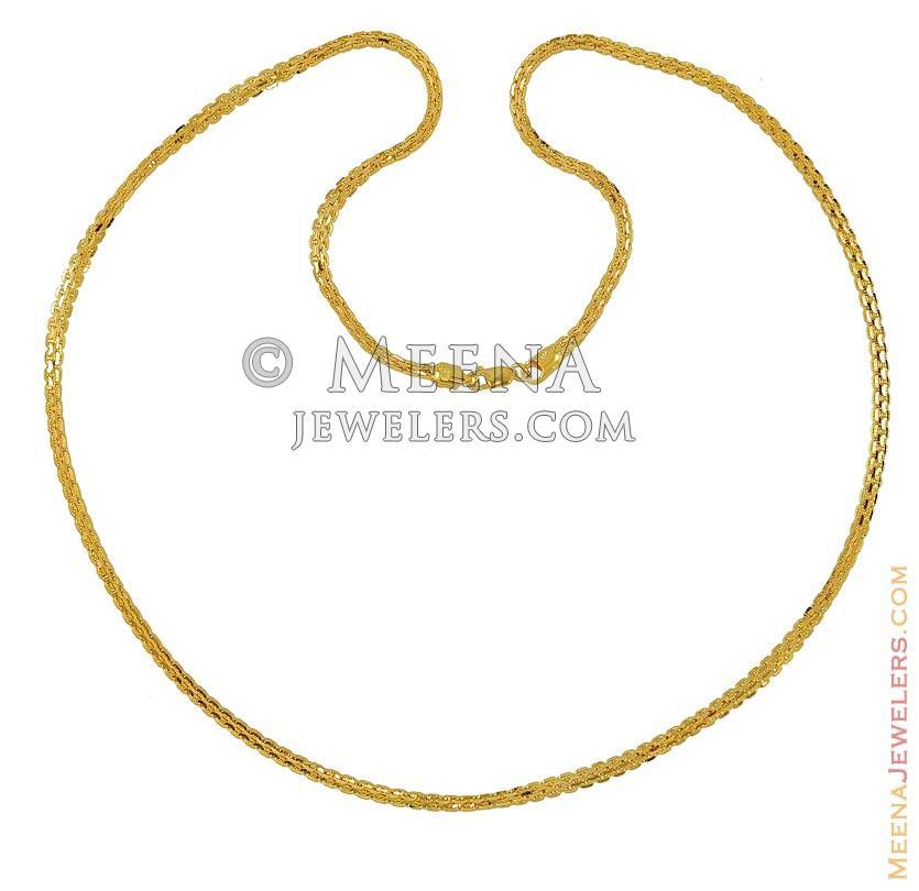 Gold Mens Heavy Chain (26 Inch) ( Code: ChMs8914 )