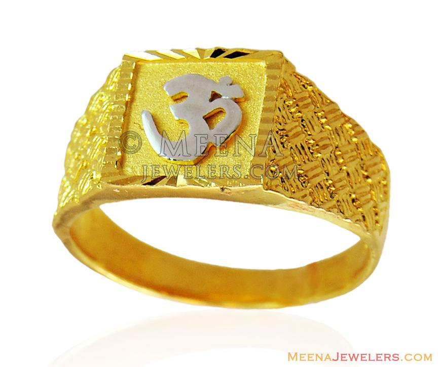 Indian Gold Men Om Ring 22kt Rims14872 22k Gold Indian Men Ring