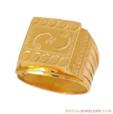 Indian Gold Ring (22 Karat) ( Mens Gold Ring )