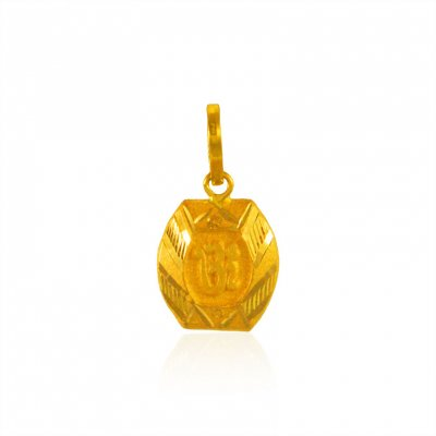 22kt Gold Holy OM Pendant  ( Om Pendants )