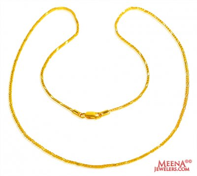 22kt Gold Chain (16 inch) ( Plain Gold Chains )