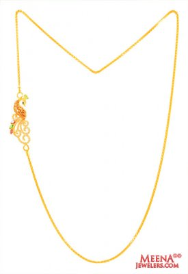 22K Gold Peacock Chain ( 22Kt Gold Fancy Chains )