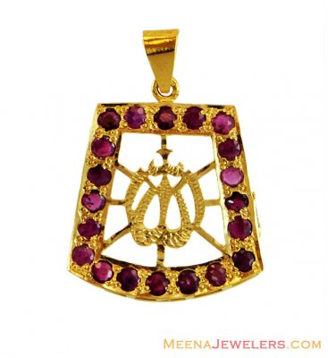 22K Gold Studded Ruby Pendant ( Allah, Ali and Ayat Pendants )
