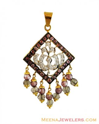Gold Allah Pendant with Precious Stones ( Allah, Ali and Ayat Pendants )