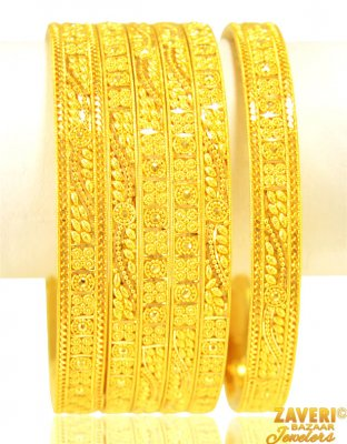 22 Karat Gold Bangles  ( Set of Bangles )