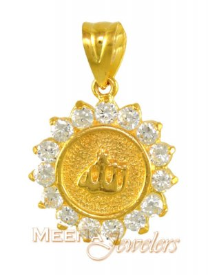 Allah Fancy Gold Pendant ( Allah, Ali and Ayat Pendants )
