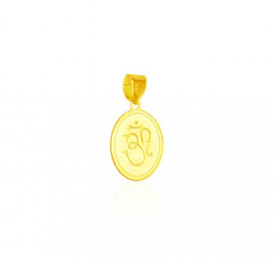 22k Gold Ganesha Pendant ( Ganesh, Laxmi and other God Pendants )