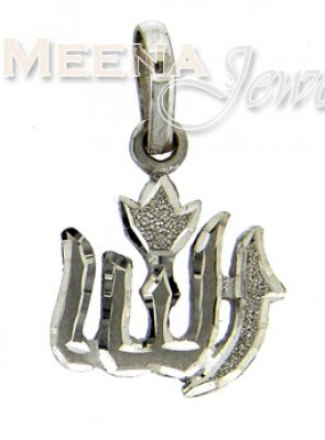 22 Kt White Gold Allah Pendant ( Allah, Ali and Ayat Pendants )