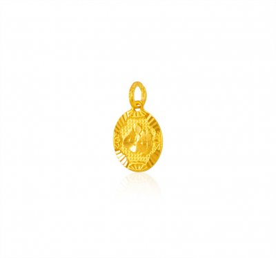 22K Gold Fancy Allah Pendant ( Allah, Ali and Ayat Pendants )