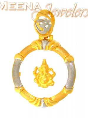 22Kt Gold Ganesh Pendant ( Ganesh, Laxmi and other God Pendants )