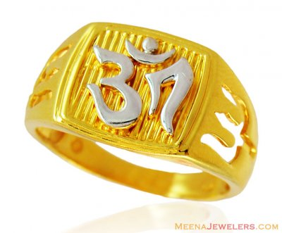 Designer 22Kt Men OM Ring ( Mens Gold Ring )
