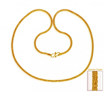 22Kt Gold Chain (20 In) ( Men`s Gold Chains )