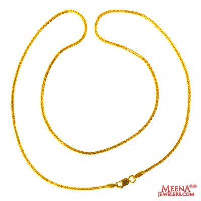 22Kt Gold Chain 18In ( Plain Gold Chains )