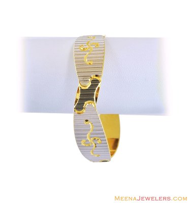 22K Gold Laser Bangle ( Two Tone Bangles )