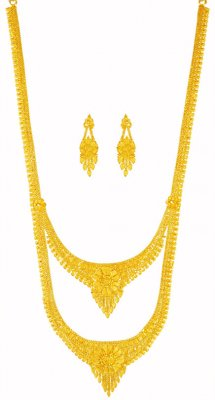 22k Gold Indian Necklace Set ( 22 Kt Gold Sets )