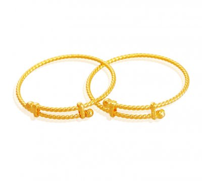 Adjustable 22K Baby Kada (2PC) ( Baby Bangles )