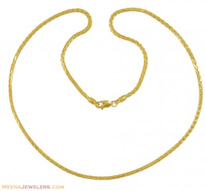 22k Yellow Gold Chain ( Plain Gold Chains )