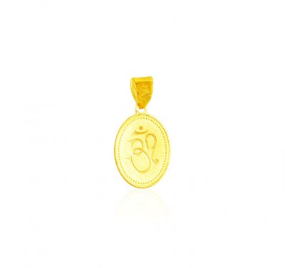 22k Gold Goddess Laxmi Pendant ( Ganesh, Laxmi and other God Pendants )