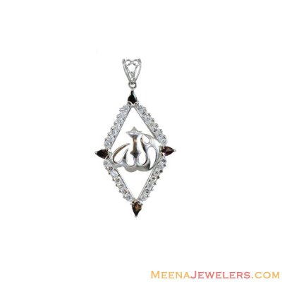 18k Diamond Shape Allah Pendant ( Allah, Ali and Ayat Pendants )
