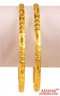 22KT Gold Machine Bangles (2 Pc) ( Gold Bangles )