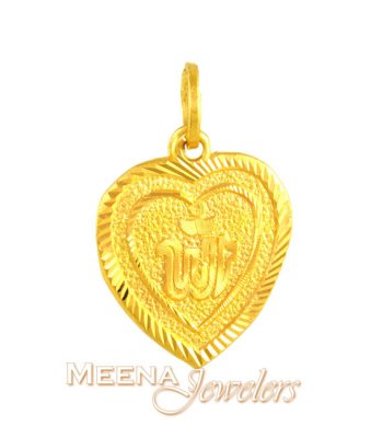Heart Shape Allah Pendant ( Allah, Ali and Ayat Pendants )