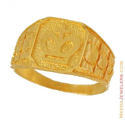 Gold Ring with Crown Sign ( Mens Gold Ring )