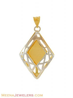 Ayat Gold Pendant (Two tone) ( Allah, Ali and Ayat Pendants )