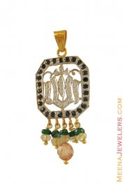 Allah Gold Pendant with CZ ( Allah, Ali and Ayat Pendants )