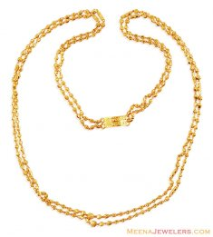 22K Layered Balls Chain (25 Inches) ( 22Kt Long Chains (Ladies) )