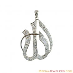 18k White Gold Allah Pendant ( Allah, Ali and Ayat Pendants )