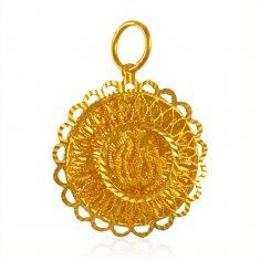 22K Yellow Gold Allah Pendant ( Allah, Ali and Ayat Pendants )