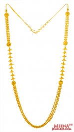 22K Gold Ladies Long Chain ( 22Kt Long Chains (Ladies) )