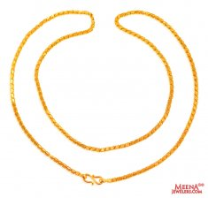 22 Kt Gold Chain (24 In)