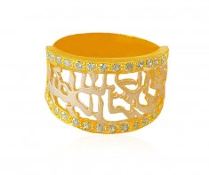 22k Gold Bismillah Ring ( Religious Rings )