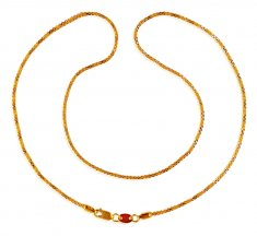 22K Gold Rhodium Chain (18 inch) ( Plain Gold Chains )