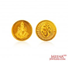22k Gold Laxmi Coin ( Ganesh, Laxmi and other God Pendants )